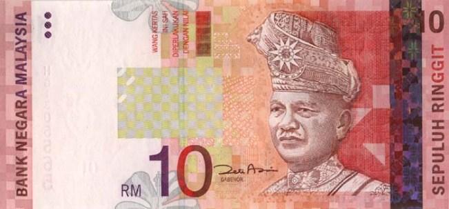 Малазийские ринггит. Купюра номиналом в 10 MYR, аверс (лицевая сторона).