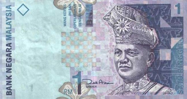 Малазийские ринггит. Купюра номиналом в 1 MYR, аверс (лицевая сторона).