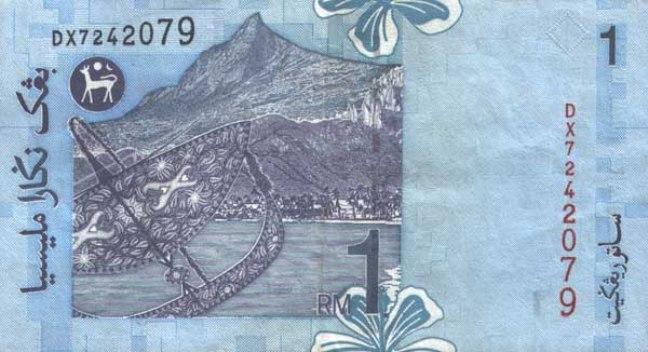 Малазийские ринггит. Купюра номиналом в 1 MYR, реверс (обратная сторона).