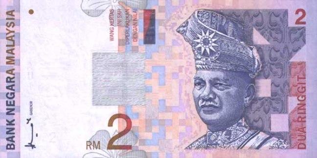 Малазийские ринггит. Купюра номиналом в 2 MYR, аверс (лицевая сторона).