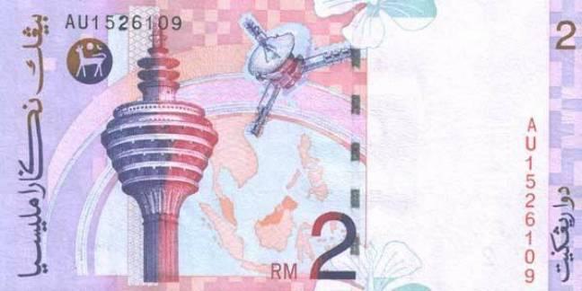 Малазийские ринггит. Купюра номиналом в 2 MYR, реверс (обратная сторона).