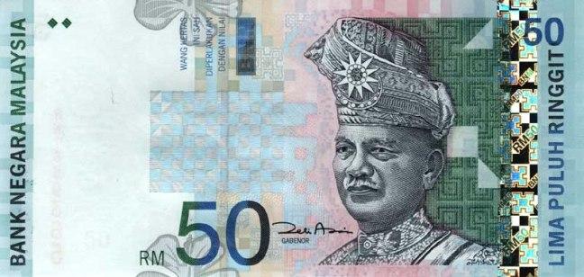 Малазийские ринггит. Купюра номиналом в 50 MYR, аверс (лицевая сторона).