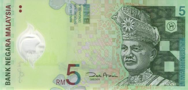 Малазийские ринггит. Купюра номиналом в 5 MYR, аверс (лицевая сторона).