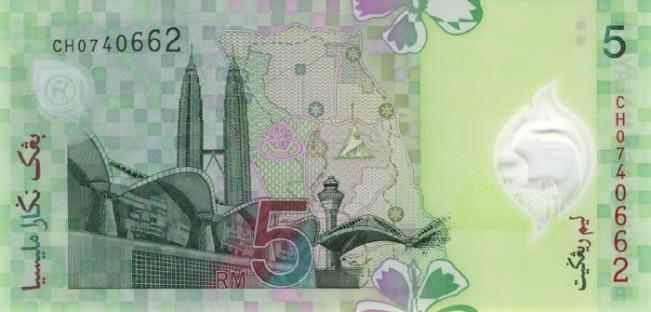 Малазийские ринггит. Купюра номиналом в 5 MYR, реверс (обратная сторона).