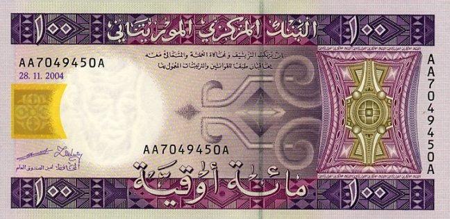 Мавританская угия. Купюра номиналом в 100 MRO, аверс (лицевая сторона).