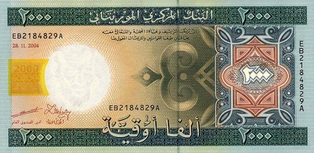 Мавританская угия. Купюра номиналом в 2000 MRO, аверс (лицевая сторона).