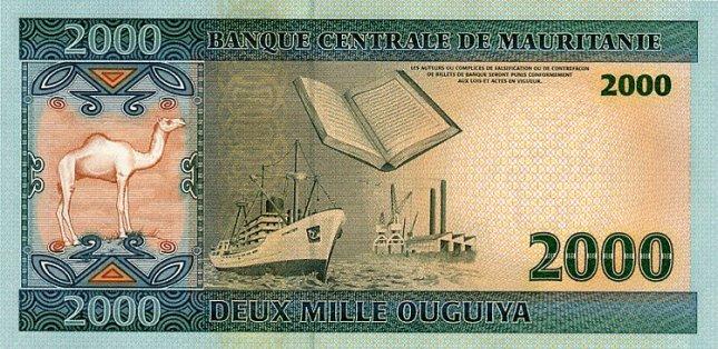 Мавританская угия. Купюра номиналом в 2000 MRO, реверс (обратная сторона).