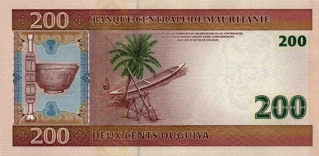 Мавританская угия. Купюра номиналом в 200 MRO, реверс (обратная сторона).