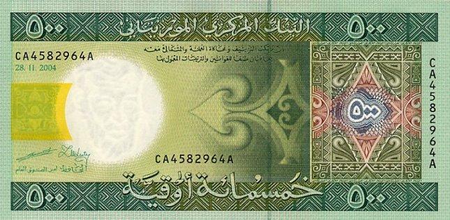 Мавританская угия. Купюра номиналом в 500 MRO, аверс (лицевая сторона).