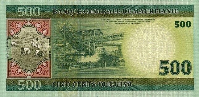 Мавританская угия. Купюра номиналом в 500 MRO, реверс (обратная сторона).