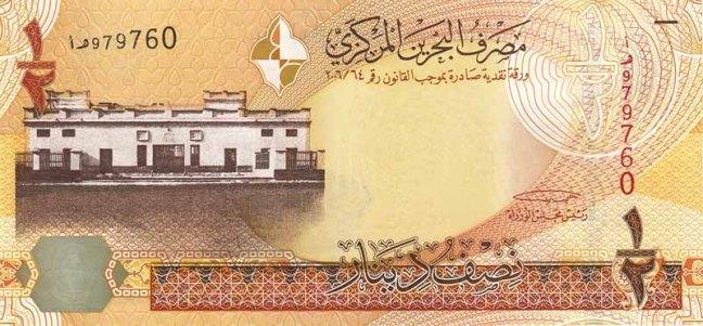 Бахрейнский динар. Купюра номиналом в 0.5 BHD. аверс (лицевая сторона)