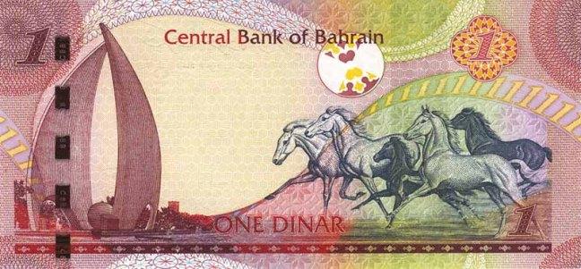 Бахрейнский динар. Купюра номиналом в 1 BHD. реверс (обратная сторона)