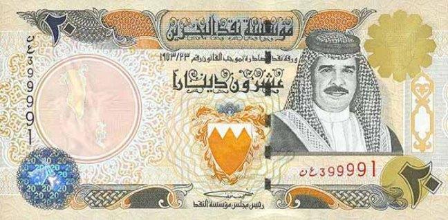 Бахрейнский динар. Купюра номиналом в 20 BHD. аверс (лицевая сторона)