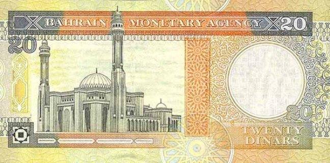 Бахрейнский динар. Купюра номиналом в 20 BHD. реверс (обратная сторона)