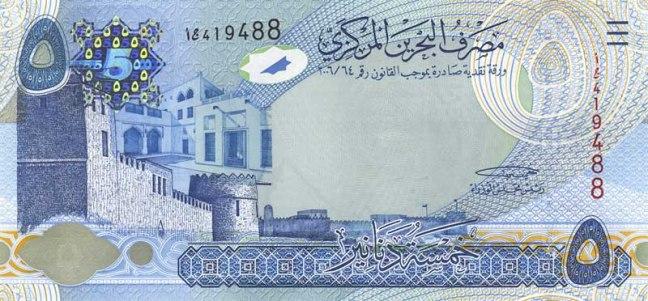 Бахрейнский динар. Купюра номиналом в 5 BHD. аверс (лицевая сторона)