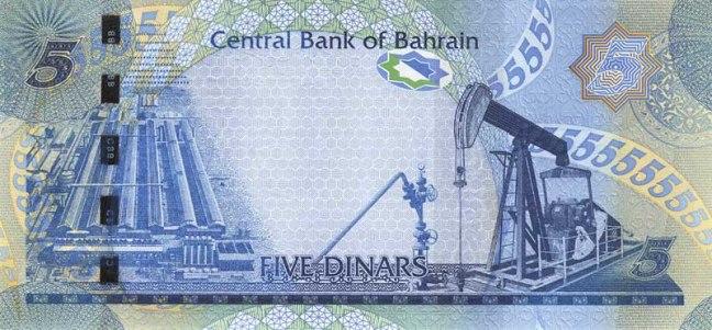 Бахрейнский динар. Купюра номиналом в 5 BHD. реверс (обратная сторона)