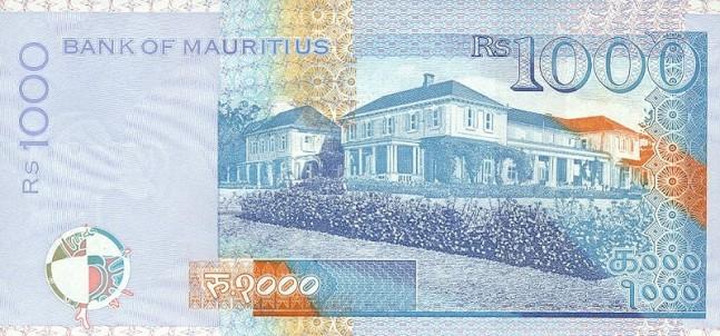 Маврикийская рупия. Купюра номиналом в 1000 MUR, реверс (обратная сторона).