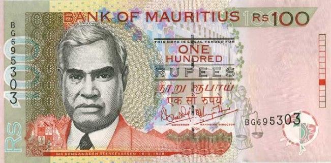 Маврикийская рупия. Купюра номиналом в 100 MUR, аверс (лицевая сторона).