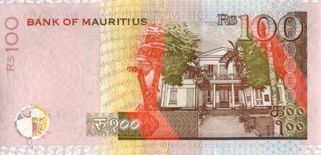 Маврикийская рупия. Купюра номиналом в 100 MUR, реверс (обратная сторона).