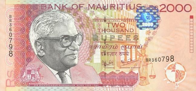 Маврикийская рупия. Купюра номиналом в 2000 MUR, аверс (лицевая сторона).