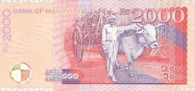 Маврикийская рупия. Купюра номиналом в 2000 MUR, реверс (обратная сторона).