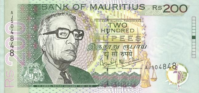 Маврикийская рупия. Купюра номиналом в 200 MUR, аверс (лицевая сторона).