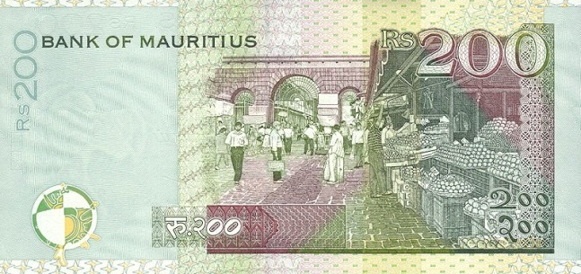 Маврикийская рупия. Купюра номиналом в 200 MUR, реверс (обратная сторона).