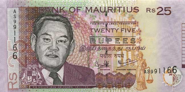 Маврикийская рупия. Купюра номиналом в 25 MUR, аверс (лицевая сторона).