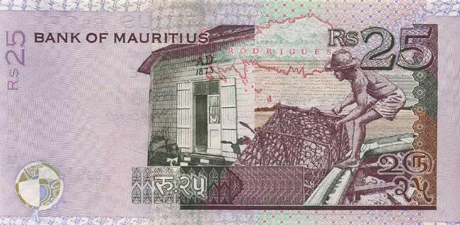 Маврикийская рупия. Купюра номиналом в 25 MUR, реверс (обратная сторона).