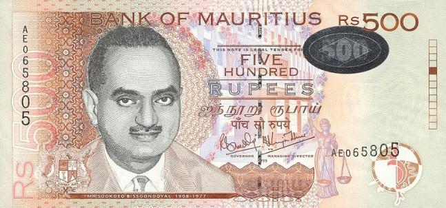 Маврикийская рупия. Купюра номиналом в 500 MUR, аверс (лицевая сторона).