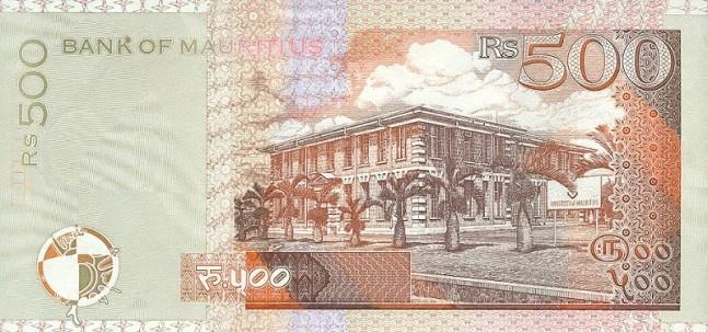 Маврикийская рупия. Купюра номиналом в 500 MUR, реверс (обратная сторона).