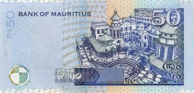 Маврикийская рупия. Купюра номиналом в 50 MUR, реверс (обратная сторона).