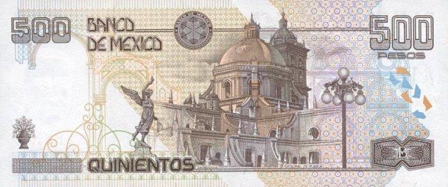 Мексиканский песо. Купюра номиналом в 500 MXN, реверс (обратная сторона).