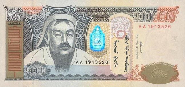 Монгольский тугрик. Купюра номиналом в 10000 MNT, аверс (лицевая сторона).