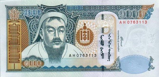 Монгольский тугрик. Купюра номиналом в 1000 MNT, аверс (лицевая сторона).