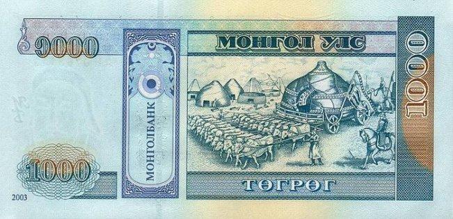 Монгольский тугрик. Купюра номиналом в 1000 MNT, реверс (обратная сторона).