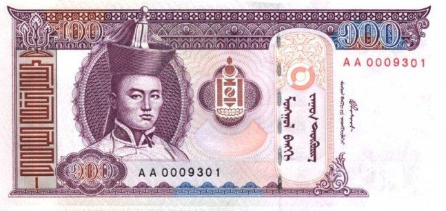 Монгольский тугрик. Купюра номиналом в 100 MNT, аверс (лицевая сторона).