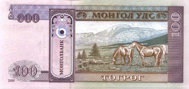 Монгольский тугрик. Купюра номиналом в 100 MNT, реверс (обратная сторона).
