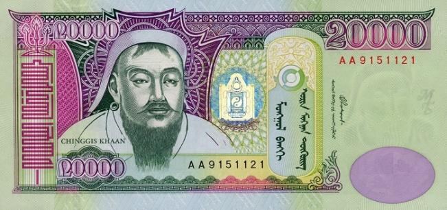 Монгольский тугрик. Купюра номиналом в 20000 MNT, аверс (лицевая сторона).