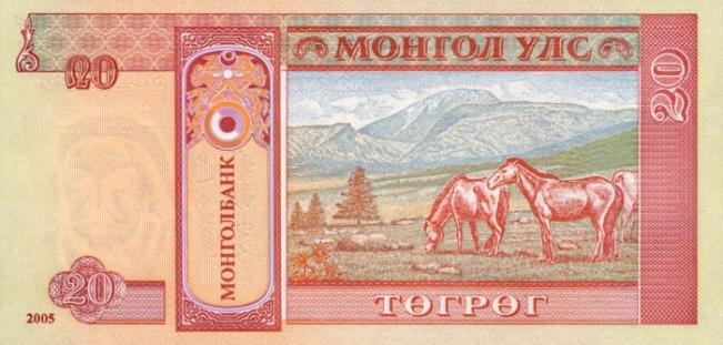 Монгольский тугрик. Купюра номиналом в 20 MNT, реверс (обратная сторона).