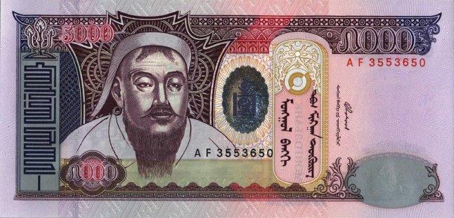 Монгольский тугрик. Купюра номиналом в 5000 MNT, аверс (лицевая сторона).