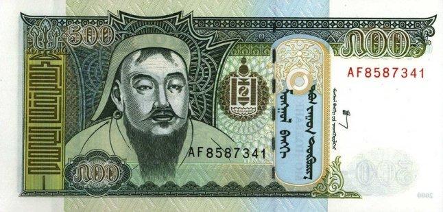 Монгольский тугрик. Купюра номиналом в 500 MNT, аверс (лицевая сторона).