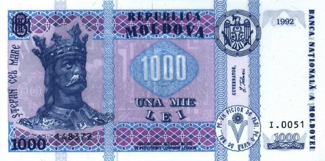 Молдавский лей. Купюра номиналом в 1000 MDL, аверс (лицевая сторона).