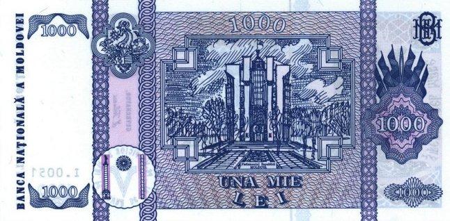 Молдавский лей. Купюра номиналом в 1000 MDL, реверс (обратная сторона).