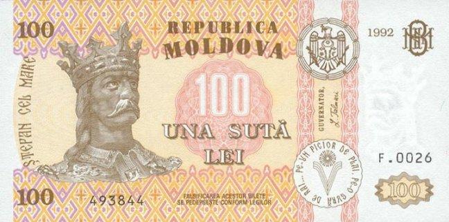 Молдавский лей. Купюра номиналом в 100 MDL, аверс (лицевая сторона).