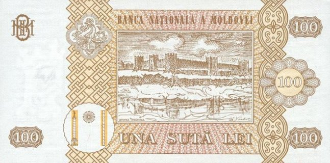 Молдавский лей. Купюра номиналом в 100 MDL, реверс (обратная сторона).