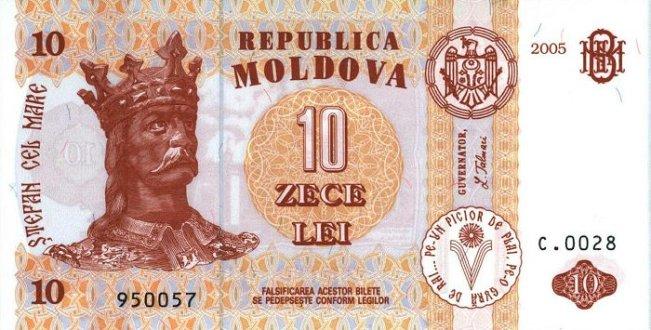 Молдавский лей. Купюра номиналом в 10 MDL, аверс (лицевая сторона).