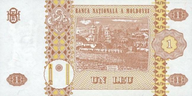 Молдавский лей. Купюра номиналом в 1 MDL, реверс (обратная сторона).