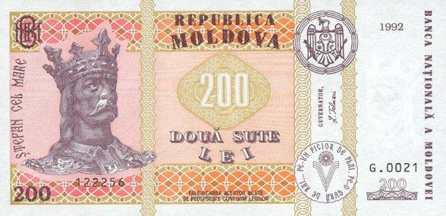 Молдавский лей. Купюра номиналом в 200 MDL, аверс (лицевая сторона).