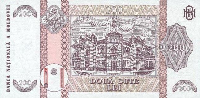 Молдавский лей. Купюра номиналом в 200 MDL, реверс (обратная сторона).